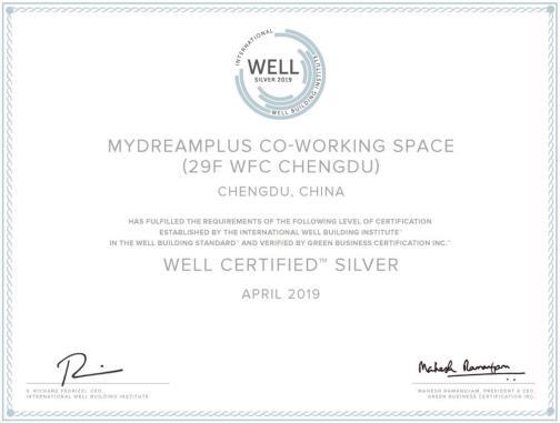 梦想加打造亚洲首个WELL认证联合办公空间