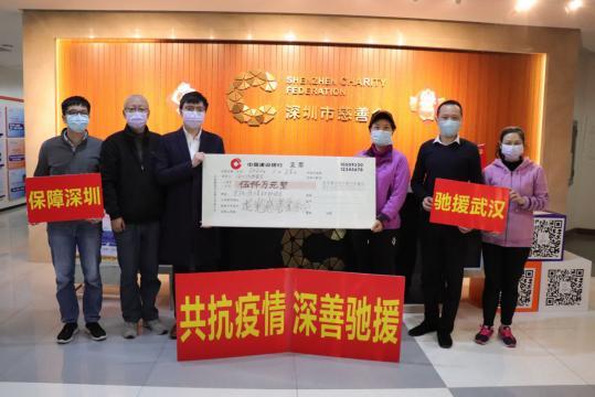 ▲龙光第一时间捐赠5000万用于防疫工作