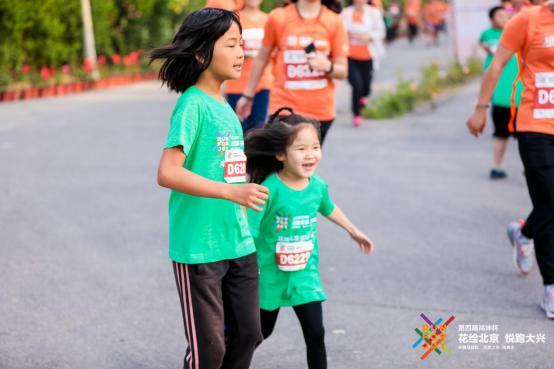 鸿坤集团弘扬奥运精神谱写城市新未来 第四届鸿坤花马开跑