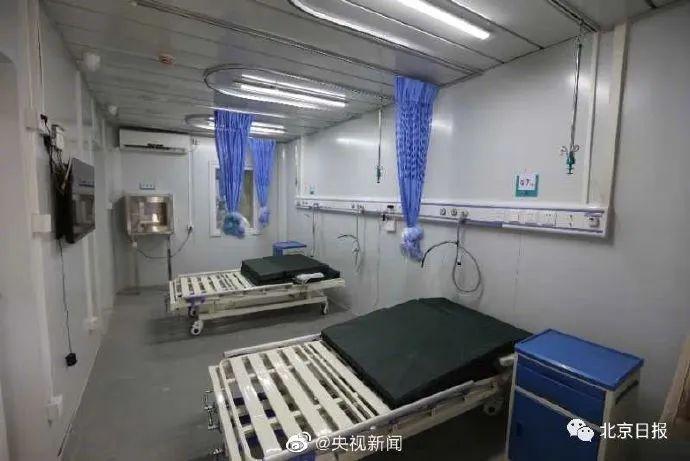 北京重启小汤山医院 图片来源:北京日报