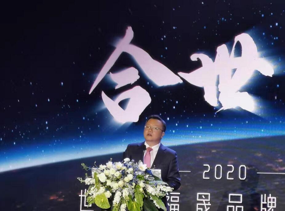 资色·快讯丨世茂、福晟联合召开品牌发布会世茂海峡董事长吕翼将领导世茂福晟