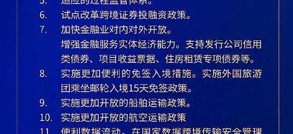 数据新闻 | 海南自贸港将如何建设?总体方案来了!