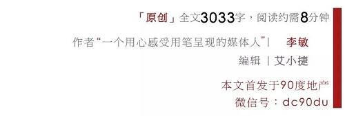 """中国197万个千万富翁进入""""静心""""时刻"""