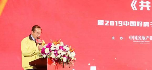 刘志峰:新时代中国房地产需要企业家,而不只是生意人