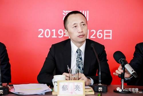 郁亮:房住不炒很重要,万科大江大海计划不是海盗行动