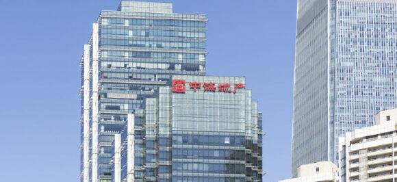中海地产归元落子半年收官,超500亿元拿地投资下露扩张欲望