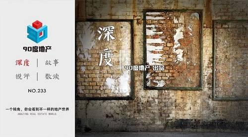 返乡记 | 一座小县城广告墙变迁史:房地产产业链的焦虑