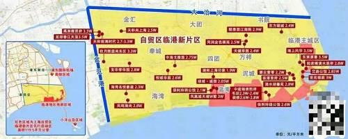 易居中介提供的自贸区临港新片区内楼盘分布 02何人抢购