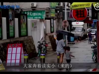 视频丨15平米的旧房子卖到200多万元?厦门天价迷你学区房刷屏!