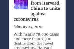 哈佛大学官宣:正与中国科学家联手抗击疫情 感谢恒大慷慨支持