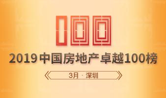 小事记 | 长实主席李泽钜新年致辞 泰禾三高管被调至集团