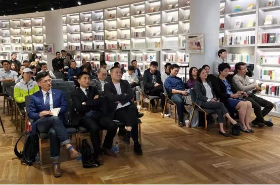 把握进博机遇 IP经济发展趋势论坛在上海机遇中心成功举办