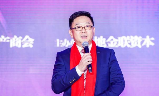 第二届中国产城融合大会在北京成功召开