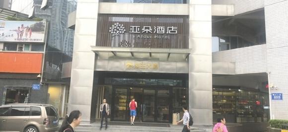 上海三毛深圳房产降价两次都没卖掉 同一栋楼价格更低的也未卖出