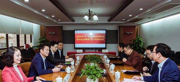 泰禾向华南师大捐资5000万,助力区域教育事业发展