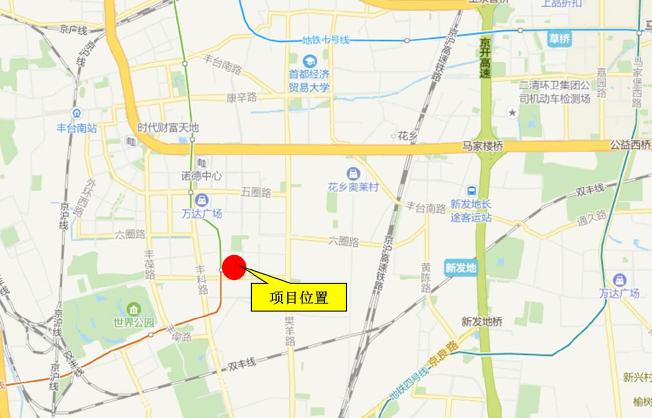 开年首拍!京投+郭公庄投资有限公司37.2亿拿下郭公庄村地块