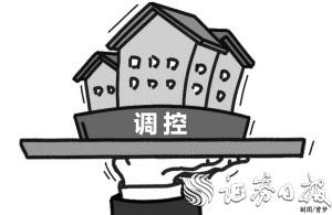 """去年房地产业GDP增速居倒数第二专家称未来应防范房价""""大落"""""""