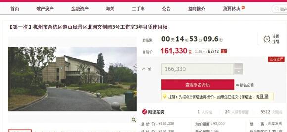 """17000余套! 电商三巨头""""双11""""特价卖房意欲何为"""