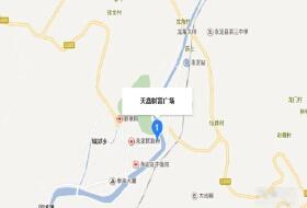 天鑫财富广场