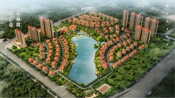 天元·东湖山庄
