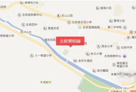左权碧桂园