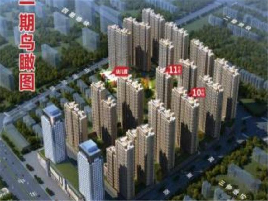 润泽·中心之城