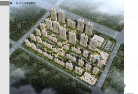 淮南碧桂园