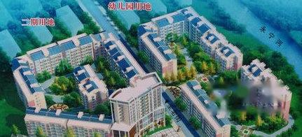 利君·水岸新城