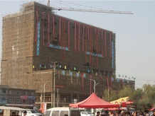 中国原点龙安居国际家纺国际小商品城