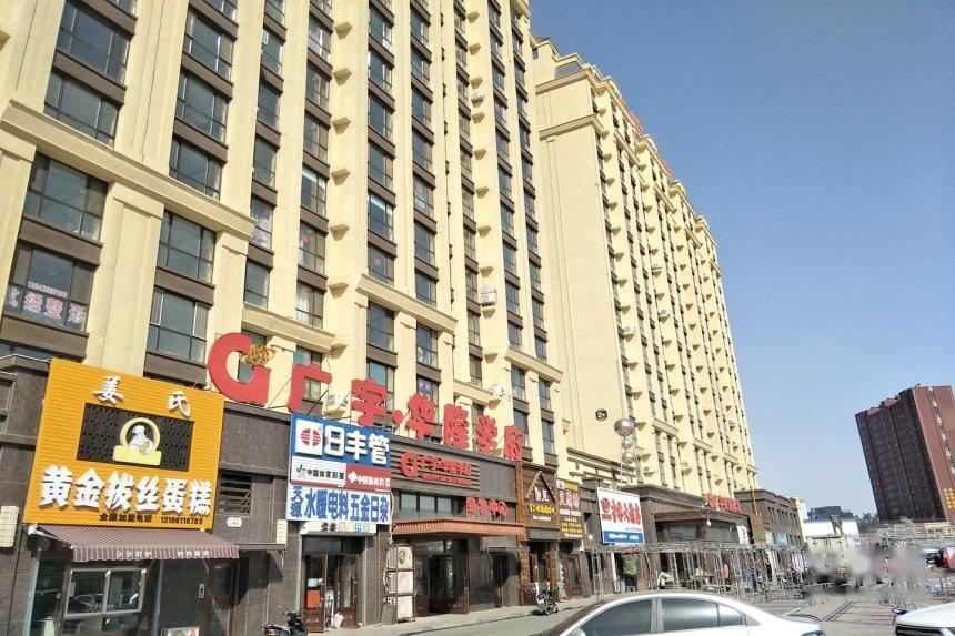 广宇华隆学府