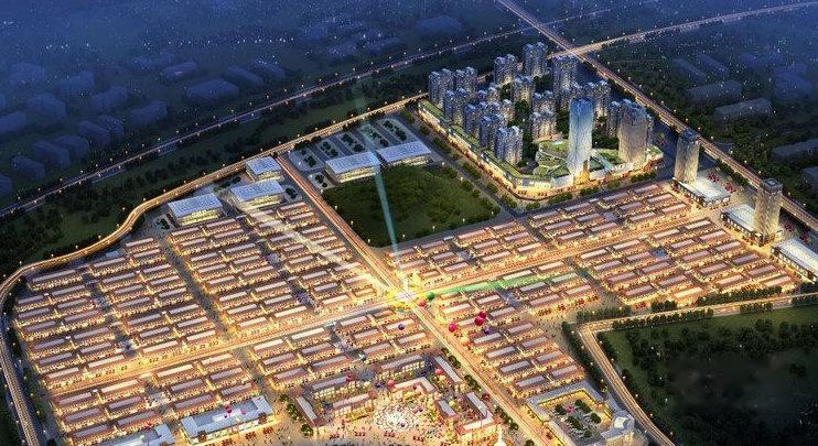 安顺国际商贸物流城