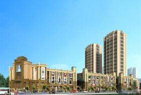 豪威城市广场