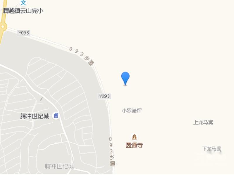 腾冲宝峰合院