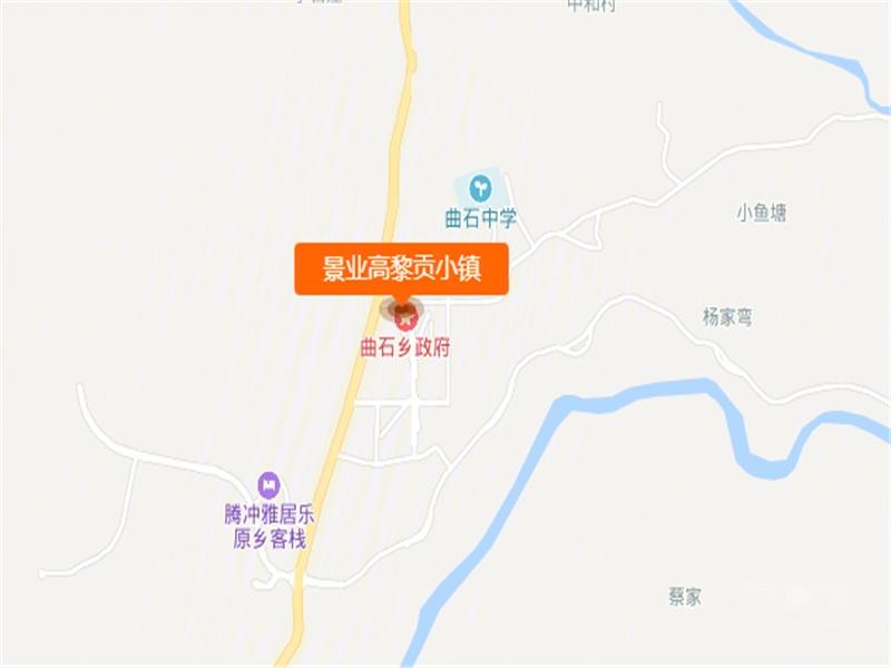 景业高黎贡小镇