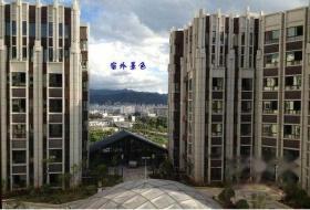 高家寨公寓