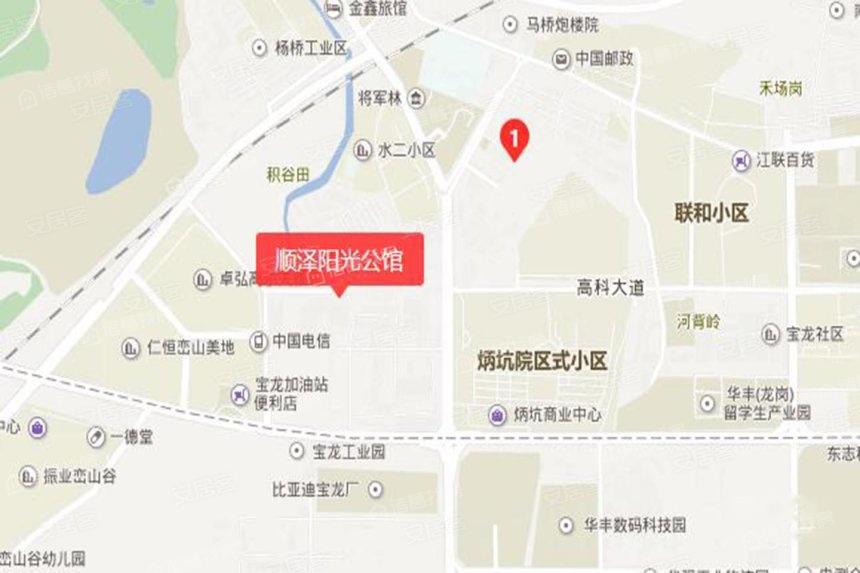 顺泽阳光公馆