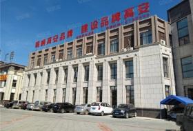 中汽森泽国际汽车物流商贸产业园