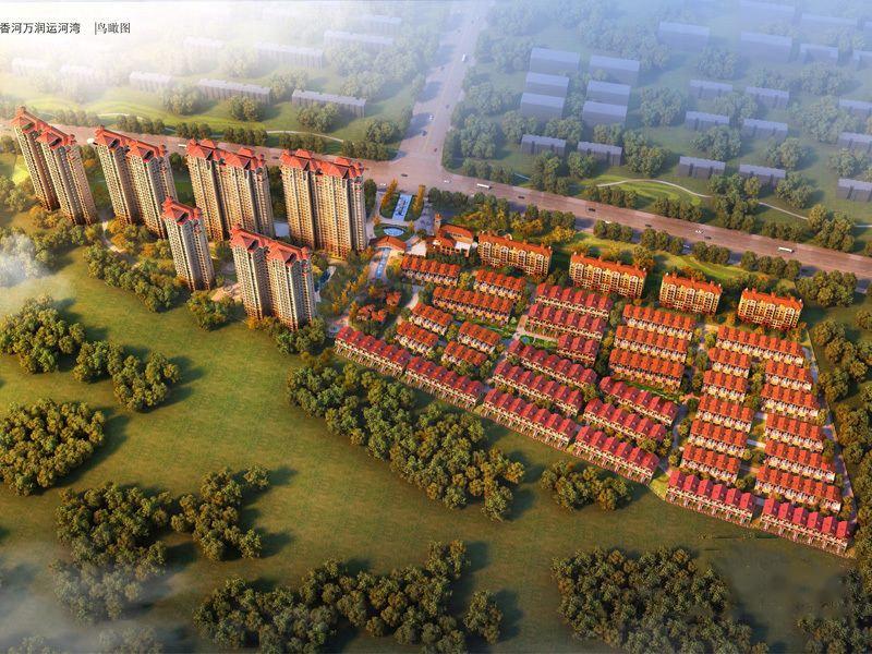 万润·北京运河湾