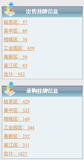 QQ浏览器截图20190104150932.png