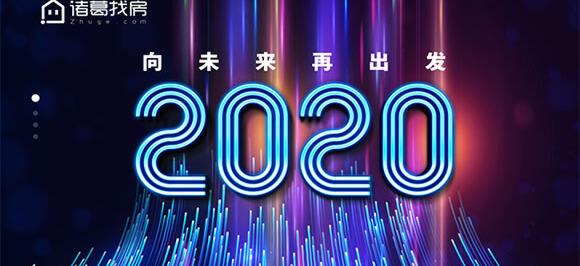 乌鲁木齐开发商永远不会说的秘密,2020年这几个月买房能省不少钱!