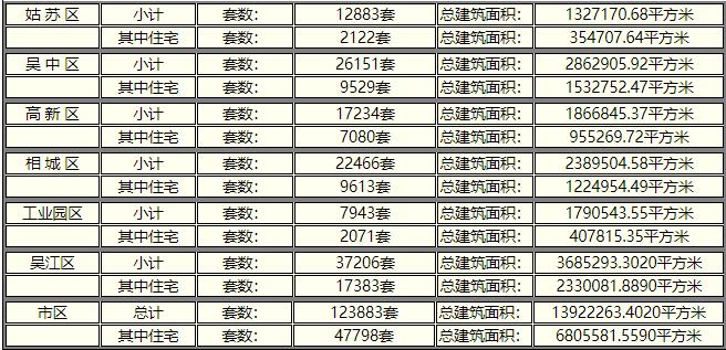 QQ浏览器截图20190108092531.png