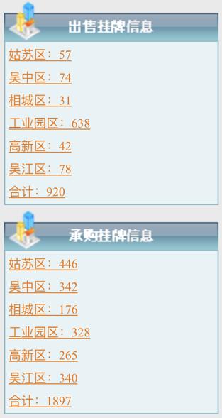 QQ浏览器截图20190108093038.png