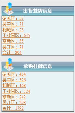 QQ浏览器截图20190110092258.png