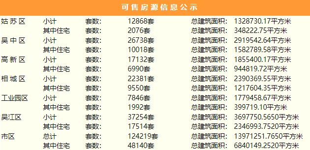 QQ浏览器截图20190111111136.png
