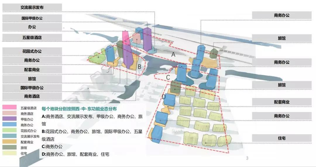 微信图片_20200116095259.jpg