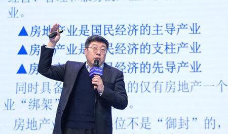 专家教授董藩:投机炒房平抑房价,只有房地产才能救中国经济