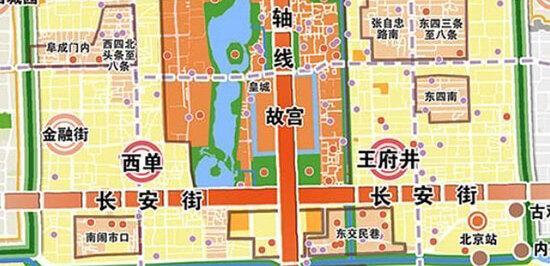 北京核心区平房直管公房腾退新方案解读:中央政务区成立,东西城或锁区