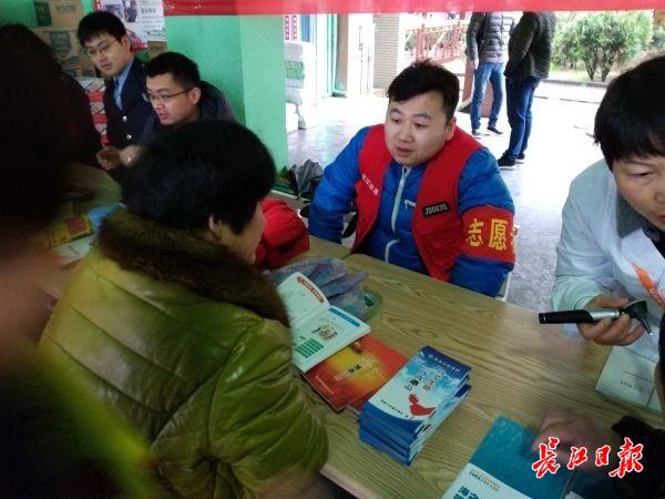 武汉去年建成88个标杆中心禁毒社区,2020年拟覆盖每个街道