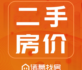 望京二手房价持续上涨,成为北京最热门涨价商圈