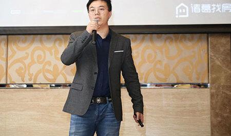 诸葛找房CEO苏伟杰:市场下行下,用大数据武装房地产经纪公司